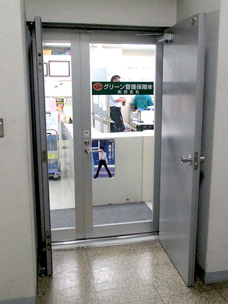 グリーン警備保障株式会社 町田支社外観