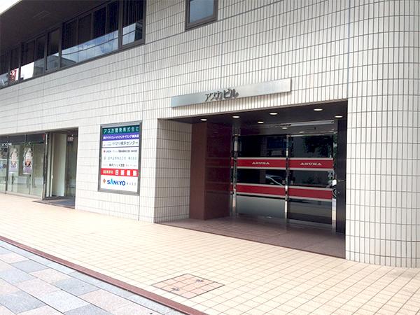 グリーン警備保障株式会社 横浜支社外観