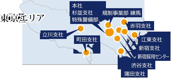 採用情報マップ