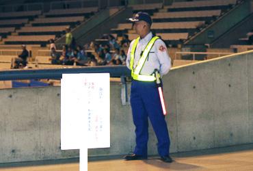 イベント警備